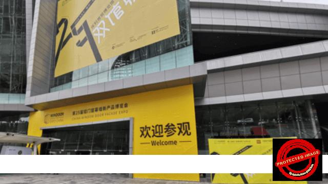 Kaiue Facade Expo Gate